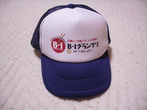IMGP5613.JPG